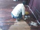 闵行区地板打蜡烫蜡公司