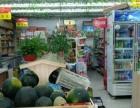 文化路纬三路盈利中超市转让(个人发布)