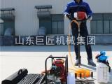 BXZ-1型单人背包钻机 进口动力岩芯取样地质勘探钻探机