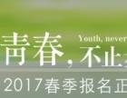 安丘小学语文、小升初语文数学英语暑期辅导来潍坊学大同程私塾