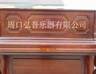 弘音乐器韩国原装进口二手钢琴年终优惠进行中
