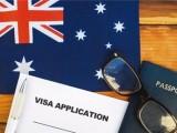 德州签证公司 商务签证办理 APEC商务旅行卡代办