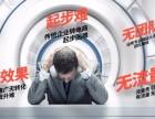 北京有比较专业靠谱的淘宝代运营公司吗怎么收费?