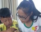 外语专业大学生提供课后一对一辅导,效果好,提升快!