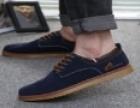 瑞尚鞋 诚邀加盟