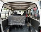 同城推荐金杯车搬家货运—价格优惠