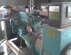 龙岗区发电机回收,深圳二手发电机回收