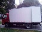 4米2冷藏车出租