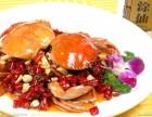 詹师傅特色香辣蟹加盟 中餐