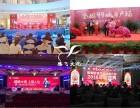 蚌埠庆典 蚌埠活动策划公司 就找蚌埠腾飞文化传播公司