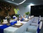 惠州高端的商务法式西餐晚宴配送上门服务