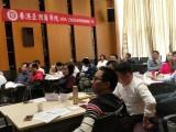 广州MBA培训机构