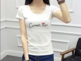 韩版新款女装牛奶丝白T短袖印花图案批发