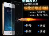 苹果4钢化手机保护贴膜 iphone5S5c钢化玻璃膜 华为荣耀