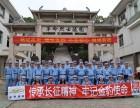 台州永拓 上海 温州 高效团队建设 户外拓展 企业咨询管理