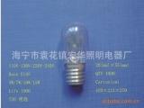 优质管形灯泡T20 个性小灯泡