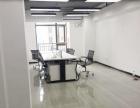 福星国际建鑫一期 260平复式办公 超大客厅培室