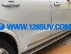 新款沃尔沃XC90加装电动踏板与固定踏板效果对比