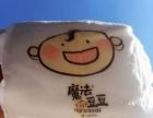 魔法豆豆纸尿裤超薄超柔软