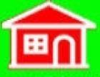 室内外装修,家庭,店面,厂房,旧房改造,二手房翻新