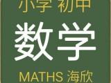 蔡甸数学一对一辅导 中小学数学一对一补习培优