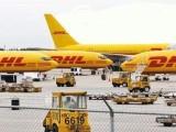 杭州DHL快遞取件公司 DHL營業網點 DHL國際快遞電話