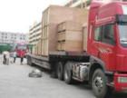 上海到合肥六安物流公司欢迎您上海至安徽省各地区物流专线