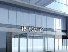 无锡苏州交界处无锡东站现代商务气息办公写字楼出租