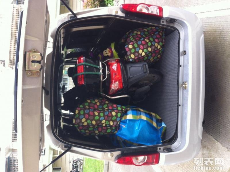 苏州园区启航搬家货运有限公司 园区个人面包车搬家