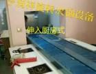 亨润祥旋转小火锅 特色加盟项目 两人轻松开店 免费技术培训