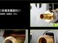 全新电热水器,燃气热水器,油烟机,壁挂浴霸送货上门可选安装