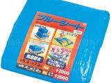 专业生产加工出口双蓝PE  PP防水遮阳布 篷布 彩条布 厂家直