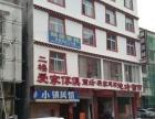 康定姑咱镇民族学院对面 商业街卖场 700平米