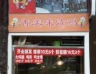 朝阳望京东花家地街4平快餐店转让
