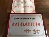 杭州家政提供专业月嫂,保姆,育儿嫂,等高端服务