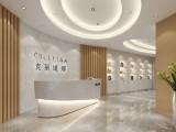 郑州美容院设计 美容会所装修 美容SPA设计