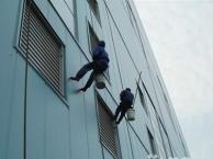 衡阳高空清洗玻璃幕墙、户外招牌、价格全市最低。