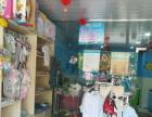 桂林汽车北站附近婴幼儿游泳馆转让 母婴店转让