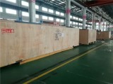 订制北京出口海运木包装箱