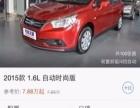 日产启辰,1.6自动档,新车当二手车卖