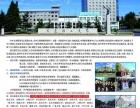 大连理工大学日本留学火爆进行中