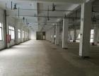 浦口小柳工业园5000平米标准厂房招租