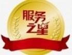 欢迎访问-郑州高路华燃气灶 各区维修点 售后服务咨询电话
