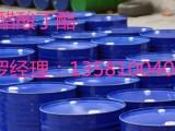 现货供应醋酸丁酯山东生产厂家醋酸丁酯价格