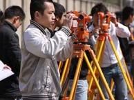 贵阳学工程测量全站仪RTK测量放样零基础