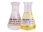 知名的环保油生产商-翰朗化工——广东环保油价格