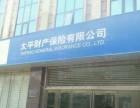 中国太平洋保险河南郑州分公司营业网点地址 电话