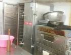 河马石超市摊位面食店转让(带9个月房租转4.5万)
