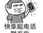 南昌购房交付定金后悔了能退吗?