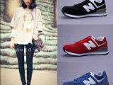 莆田工厂直销批发一件代发 爆款品牌N字鞋nb574男鞋女鞋跑步鞋